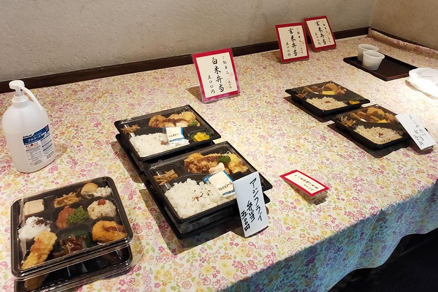 「にんじんや 市ヶ谷店」で「9枡弁当(500円)」