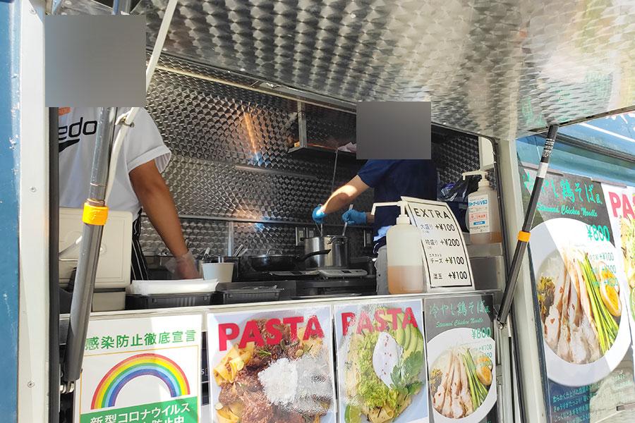 「グラッツェパスタ」で「完熟煮込みごろっと牛のボロネーゼ(900円)」