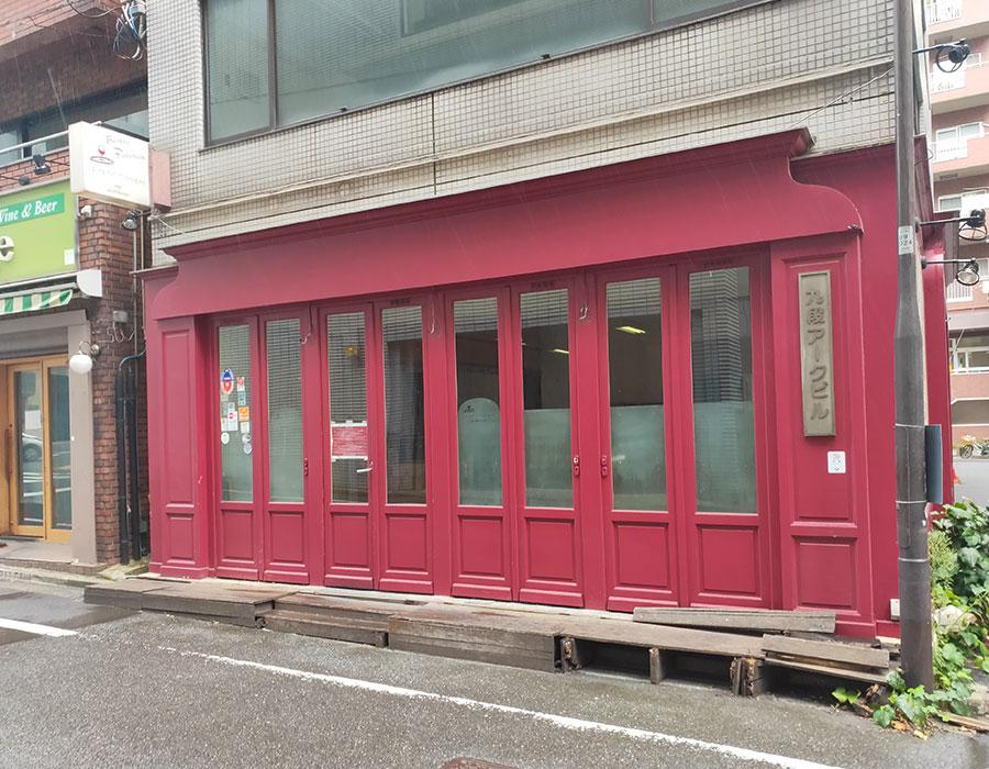 「ル・プティ・トノー 九段店」はコロナの影響で長期休業
