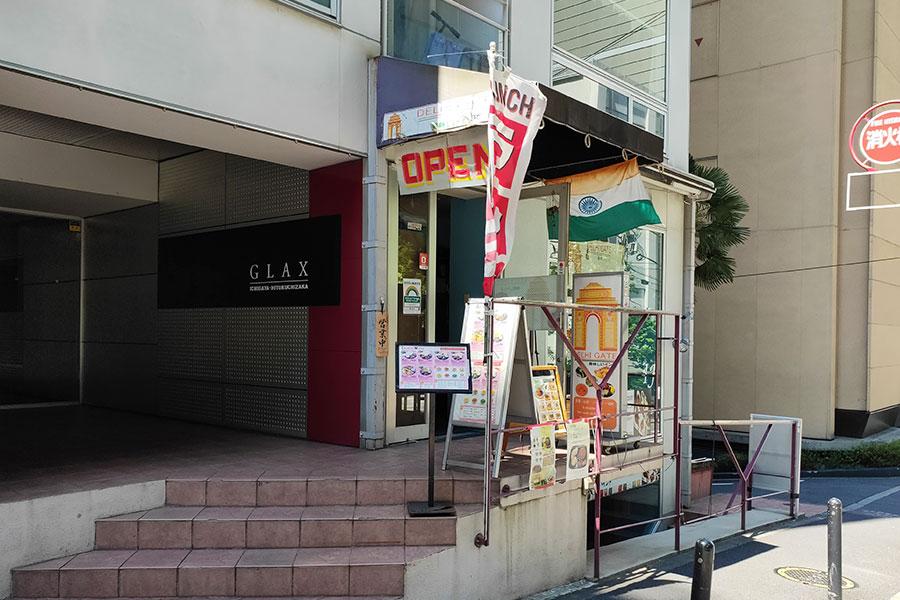 「デリーゲート 市ヶ谷店(DELHI GATE)」で「チキンビリヤニセット(990円)」のランチ