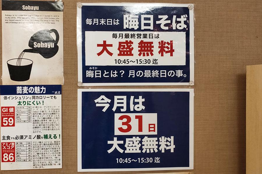 「四谷 政吉」で「かき揚げ天丼ミニそばセット(600円)」のランチ[四ツ谷]