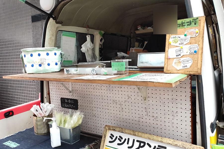 「SNdining(SNダイニング)」で「ポークシシリアンライス(700円)」のキッチンカー[麹町]