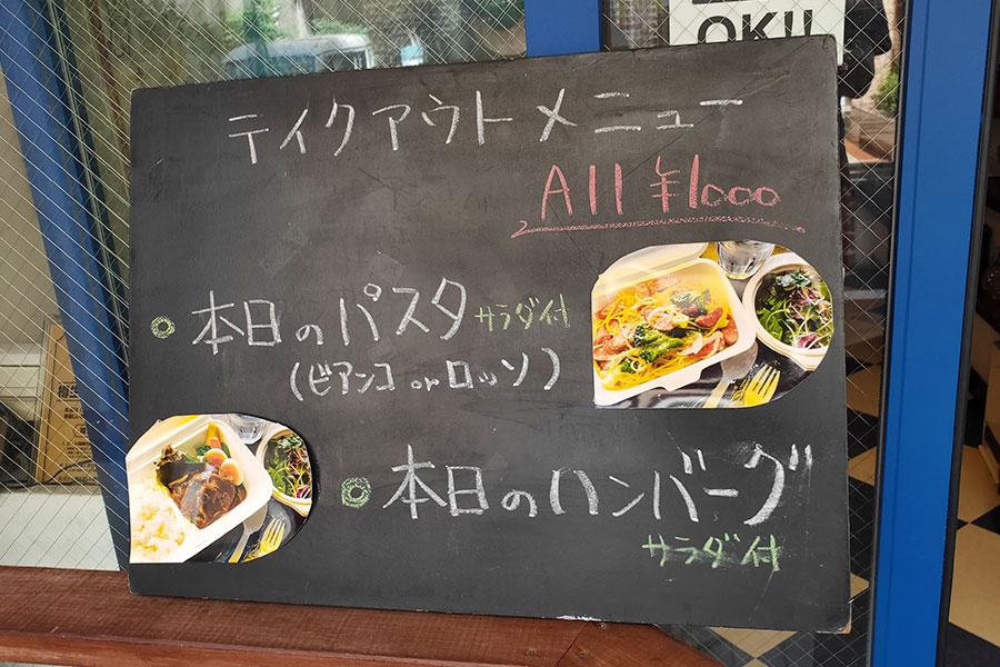 「四谷マル(MAR)」で「ベーコンと小松菜のビアンコスパゲティ(1,000円)」のランチ[四ツ谷]