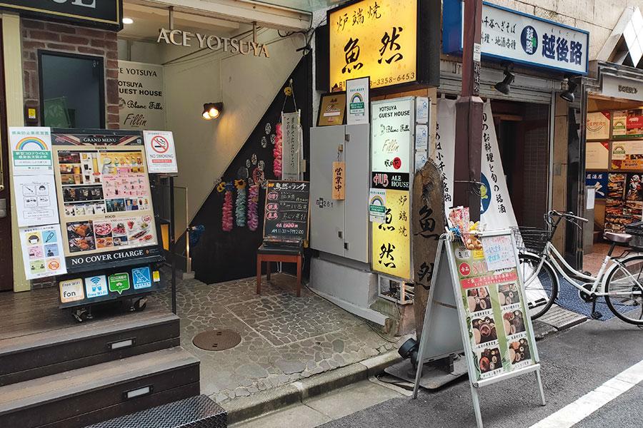 「炉端焼 魚然 四谷店」で「本日の魚焼定食(800円)」のランチ