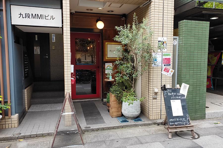 「アレグリア(ALLEGRIA) イタリア食堂&Bar」で「エゾシ鹿のラグーソース クミン風味(1,000円)」のランチ