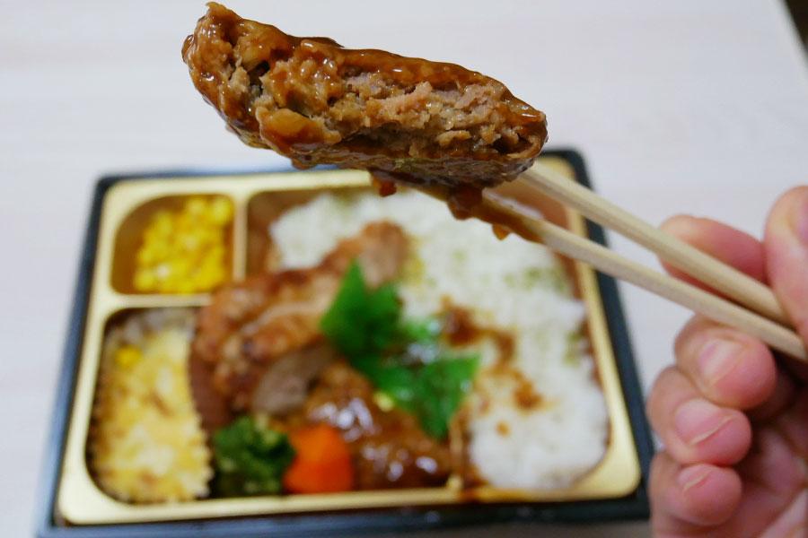 「リンコス 九段店」で「洋風ミックスグリル弁当(429円)」