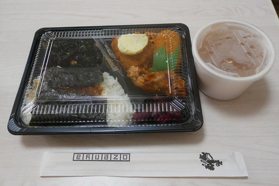 「お膳屋 麹町店」で「のり弁当(440円)」[半蔵門]