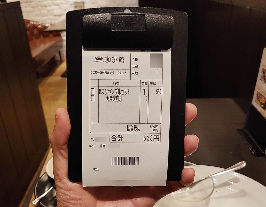 「珈琲館 千代田区一番町店」で「トースト&スクランブル(638円)」のモーニング[半蔵門]