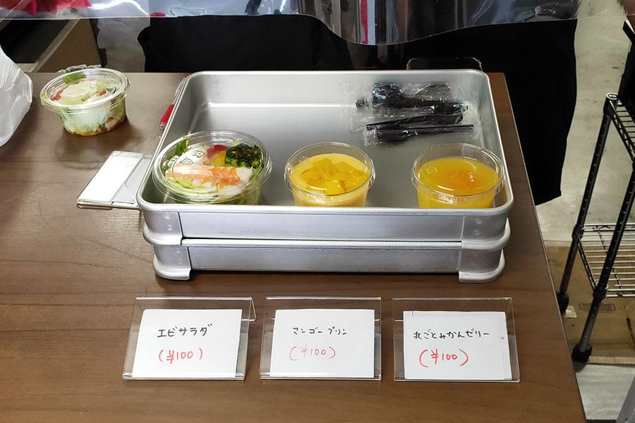 「g2nd(grace)」で「バジルクリームチーズパスタ(700円)」のお弁当[半蔵門]
