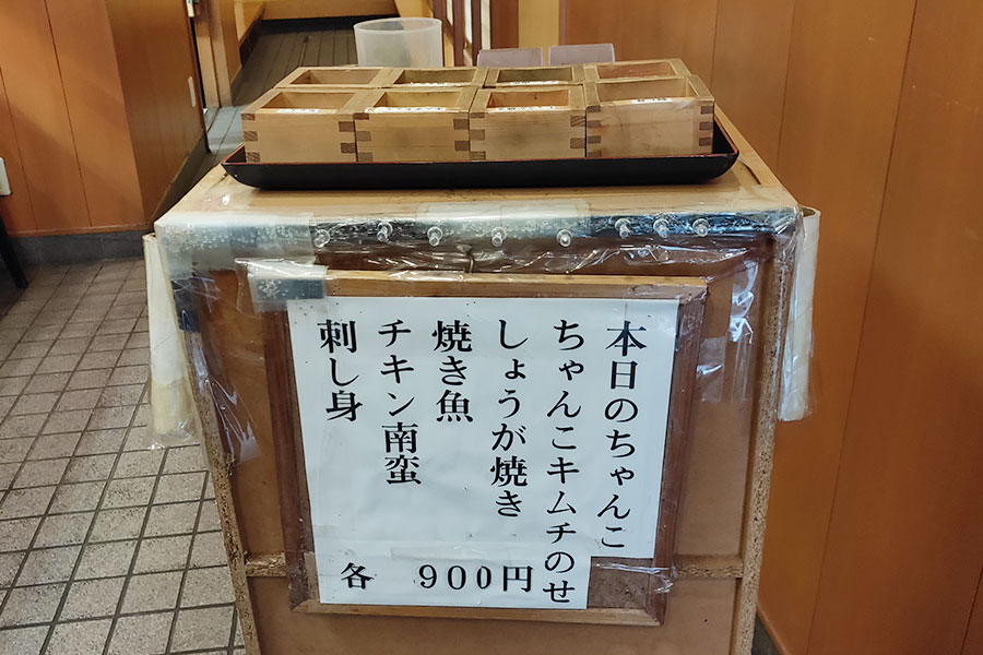 「割烹 成山」で「ちゃんこキムチのせ(900円)」のランチ