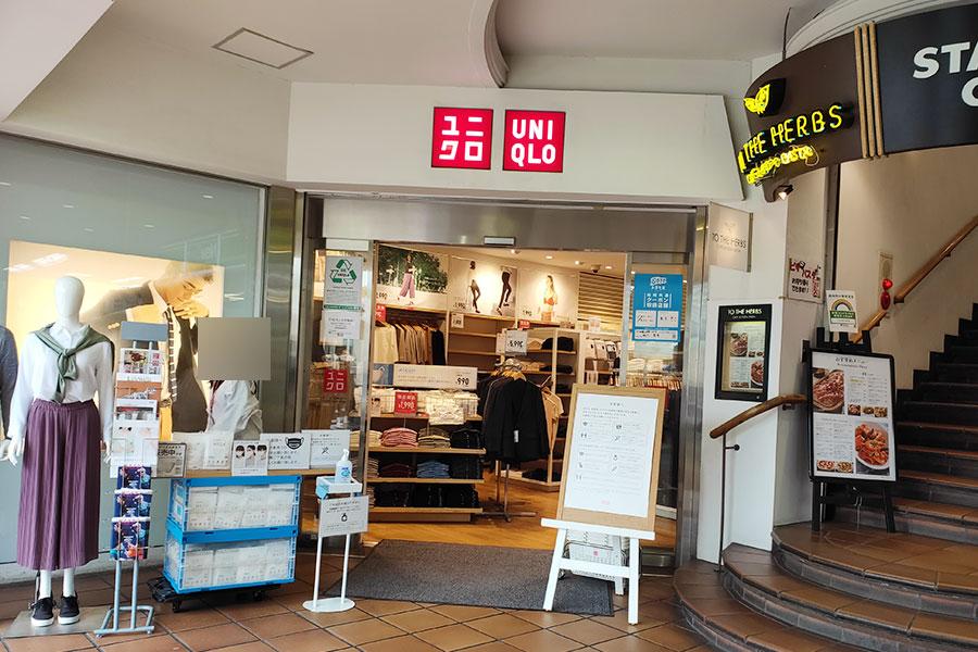「ユニクロ 市ケ谷駅店」でネットで購入した商品の受け取り
