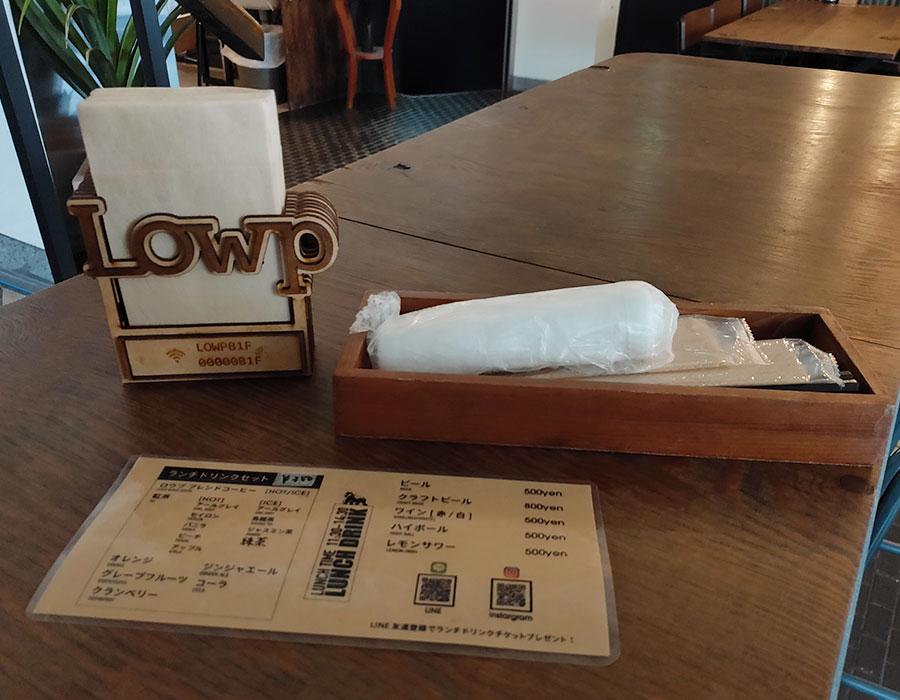 「Lowp kitchen(ロウプキッチン)」で「チキンの洋風テリヤキ(1,100円)」のランチ
