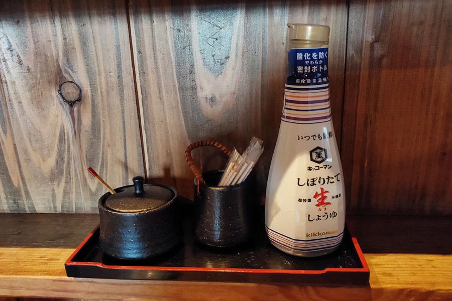 「煙や てん」で「生親子丼(950円)」のランチ[半蔵門]