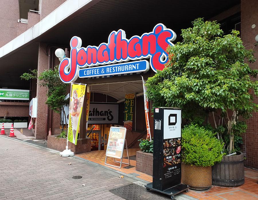 【閉店】「ジョナサン 九段下店」で「欧風ビーフカレーモーニング(1,099円)」