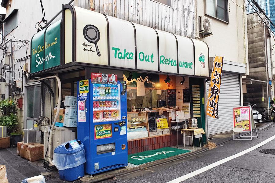 「さのや(Sanoya)」で「デラックスのり弁(550円)」のお弁当