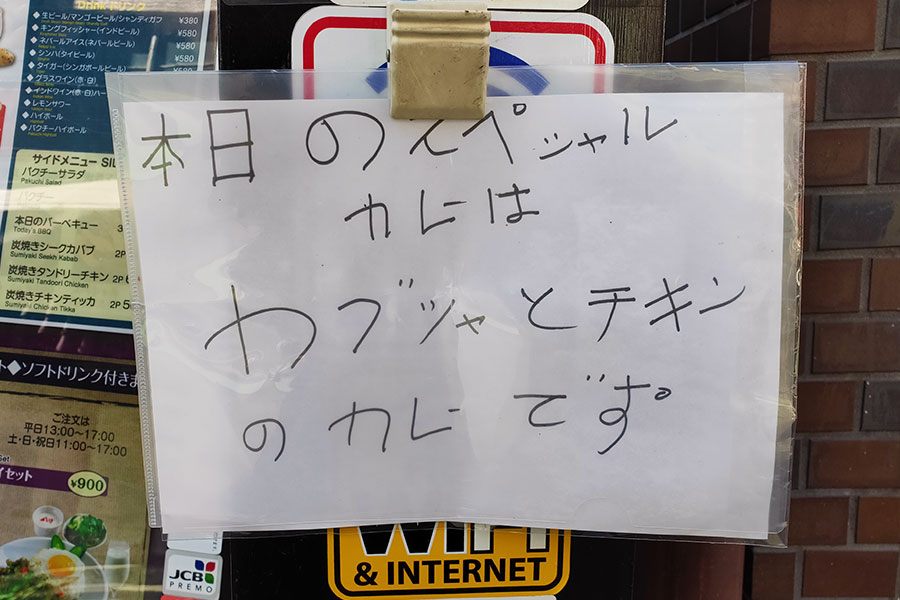 「シルザナ」で「ガパオライスセット(900円)」のランチ