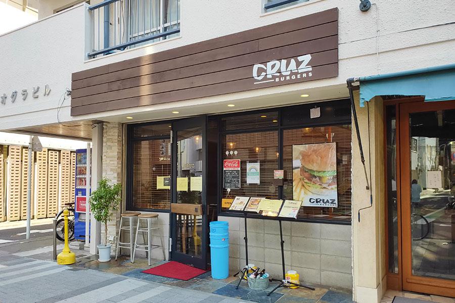 「CRUZ BURGER(クルーズバーガー)」で「ベーコン&チーズ(1,485円)」のランチ[四ツ谷]