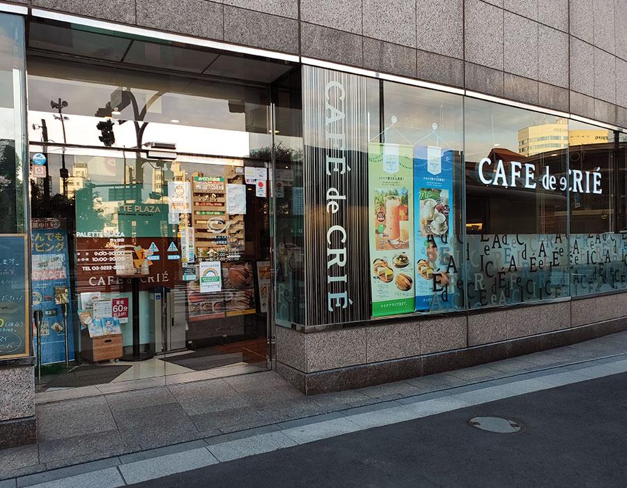 「カフェ・ド・クリエ 市ヶ谷駅前店」で「スクランブルエッグとソーセージ(572円)」のモーニング