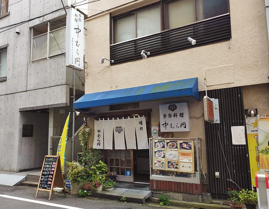 「中むら円」で「かきフライ定食(950円)」のランチ