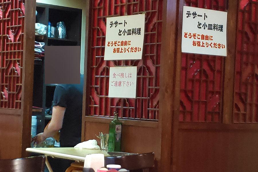 「北京ダックと火鍋 北国の春 麹町」で「海鮮刀削麵(850円)」のランチ