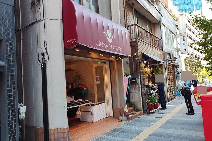 「銀座フラワー 四ッ谷」で「本日の日替わり弁当(550円)」