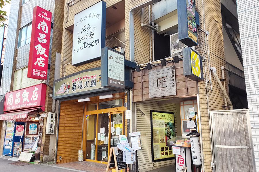 「ひつじや 四谷三丁目店」で「スペアリブとシシカバブのセット(690円)」のランチ