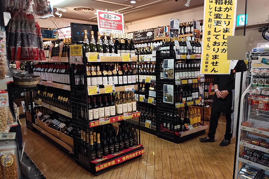四ツ谷三丁目駅周辺の「スーパーマーケット」一覧全3選