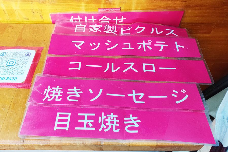 「Terrace Kitchen」で「チキンハヤシライス(700円)」のキッチンカー[半蔵門]