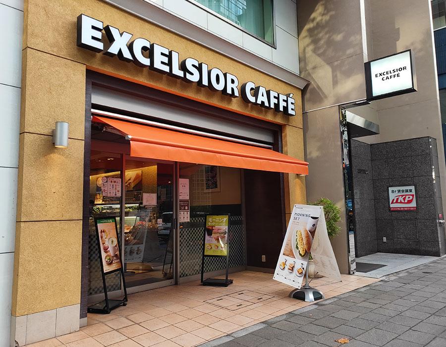 「エクセルシオールカフェ 麹町3丁目店」で「厚切りフレンチトースト(489円)」のモーニング