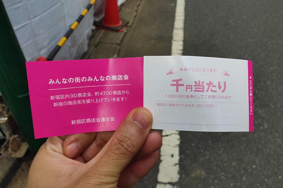 「四谷YAMAZAKI」で「海鮮胡麻だれサラダご飯(900円)」のランチ[四谷三丁目]