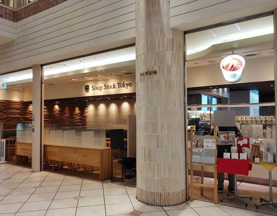 「スープストックトーキョー アトレ四谷店」で「朝のスープセット[オマール海老のビスク](517円)」のモーニング