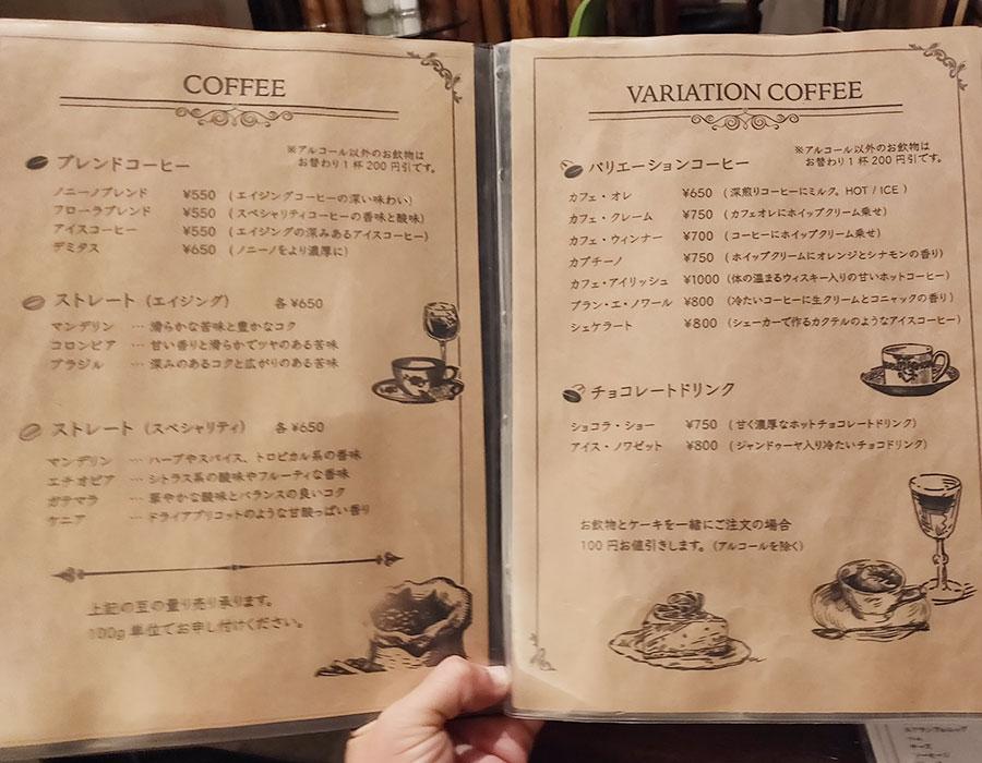 「ノニーノ(NONINO)」で「ノニーノ朝食セット(850円)」のモーニング[麹町]