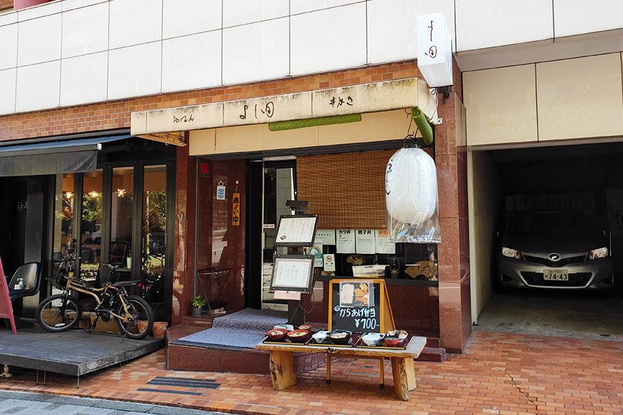 おでん「よし田」で「味噌煮込みうどん(1,050円)」のランチ[半蔵門]
