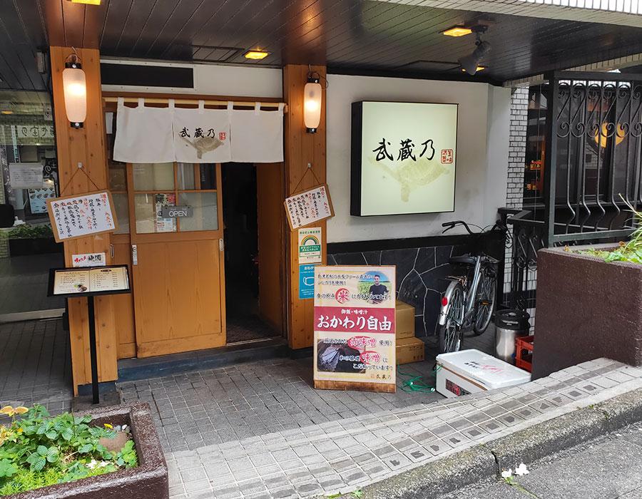 「美味酒彩 武蔵乃」で「焼さば定食(750円)」のランチ