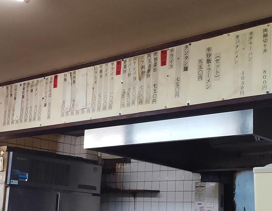 「晴華」で「五目麺(750円)」のランチ[四ツ谷]