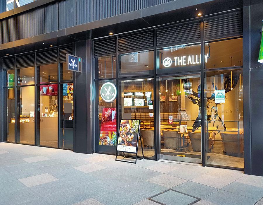 「THE ALLEY(ジ アレイ) コモレ四谷店」で「パクチーと角煮、煮たまごの茶粥セット(902円)」のランチ