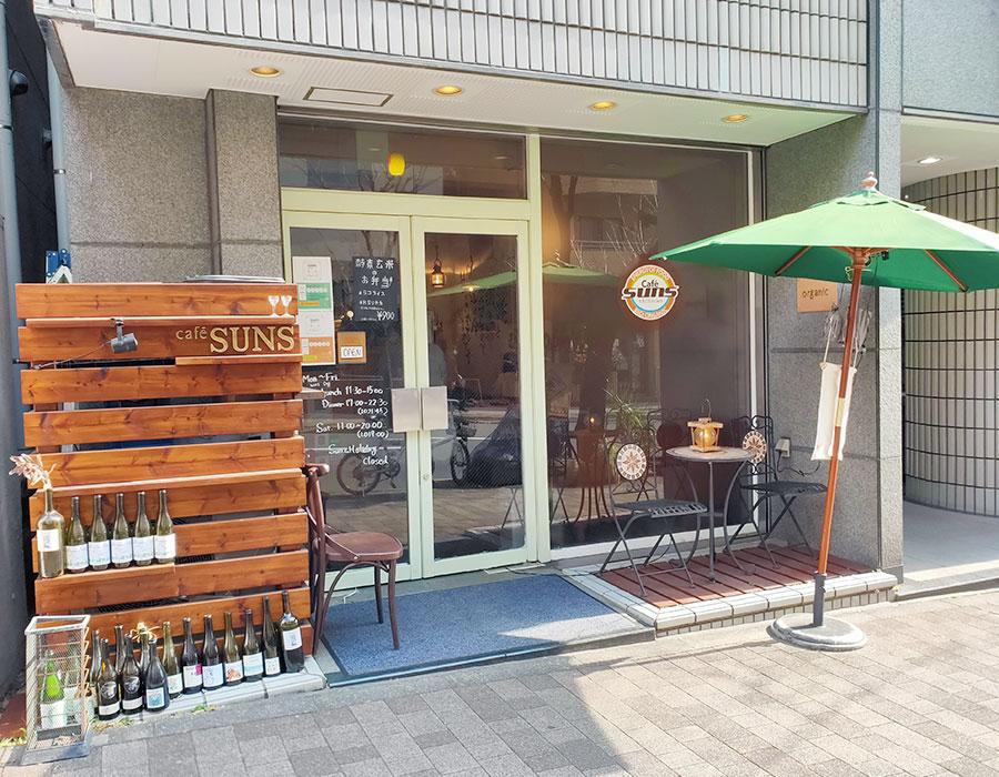 「元気になるカフェ サンズ」で「エビとアボカドベトナム風ごはん(1,300円)」のランチ[半蔵門]