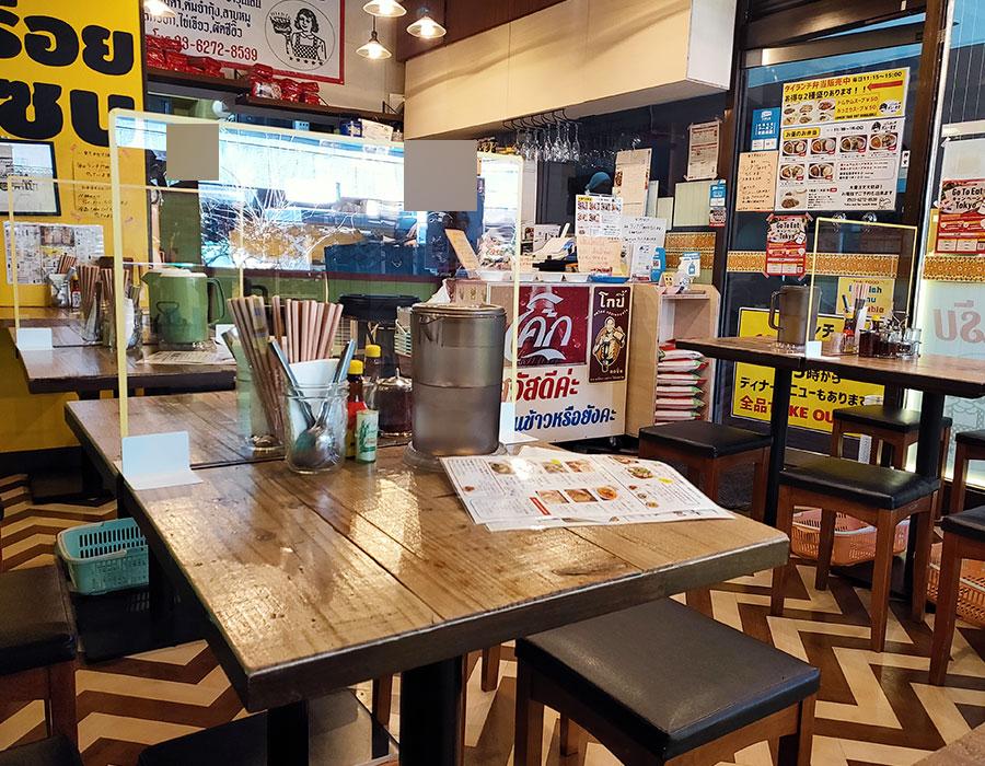 「バンコックポニー食堂 麹町店」で「トムヤムクンラーメン+ミニガパオ(900円)」のランチ