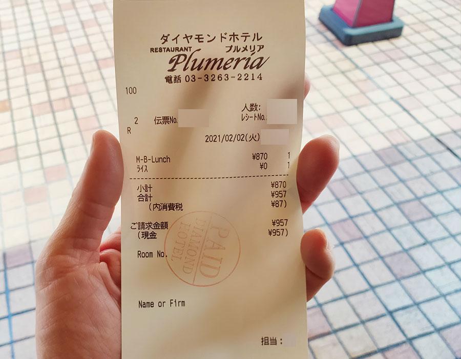 ダイヤモンドホテル「プルメリア」で「メンズデー ランチB(957円)」[半蔵門]