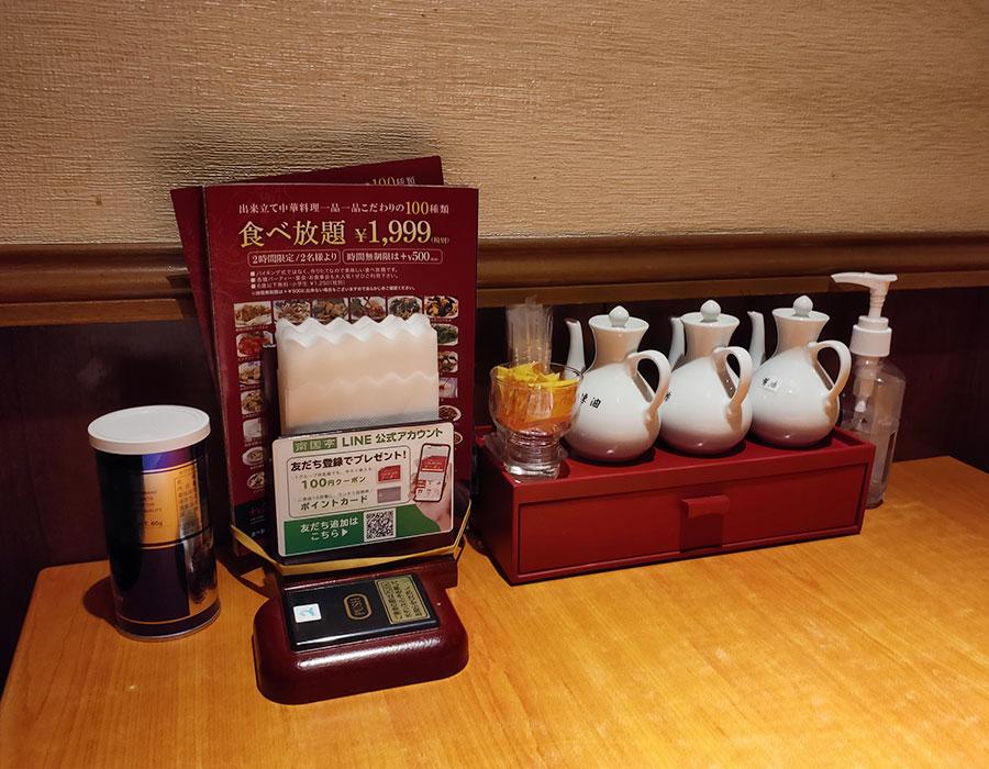 「南国亭 四ツ谷駅前店」で「福建燜麺[モンメン](990円)」のランチ