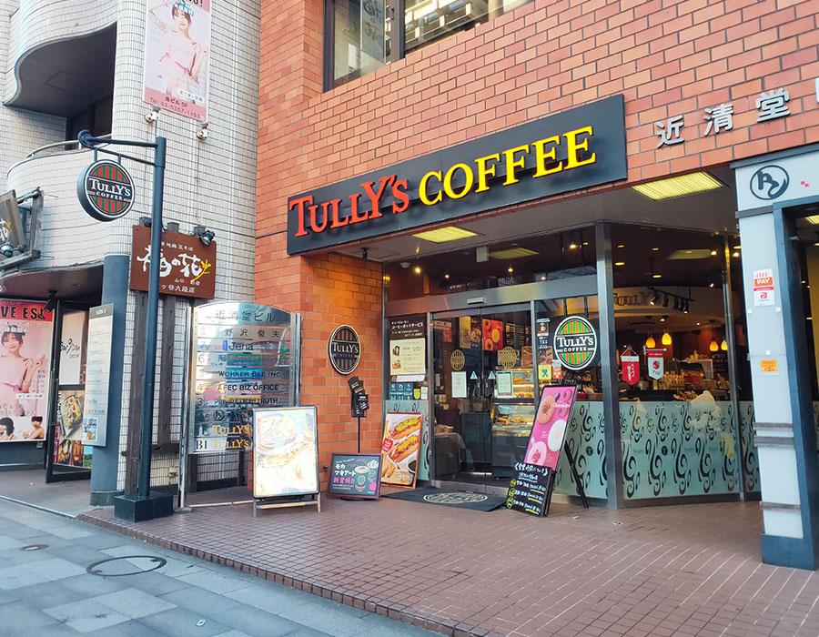 「タリーズコーヒー 市ケ谷店」で「厚切りトースト ツナチーズメルト セット(616円)」のモーニング