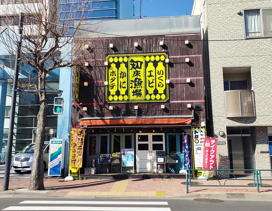 「北海道知床漁場 市ヶ谷店」で「アジフライ定食(800円)」のランチ