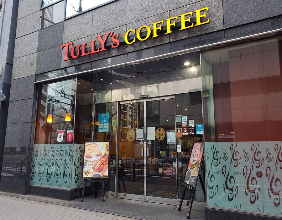 「タリーズコーヒー 麹町店」で「たっぷりタマゴサンド セット(594円)」のモーニング
