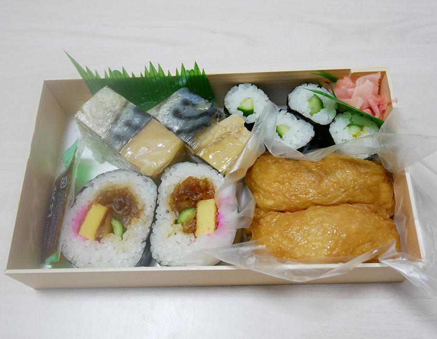 「八千穂寿司」で「柏(1,050円)」