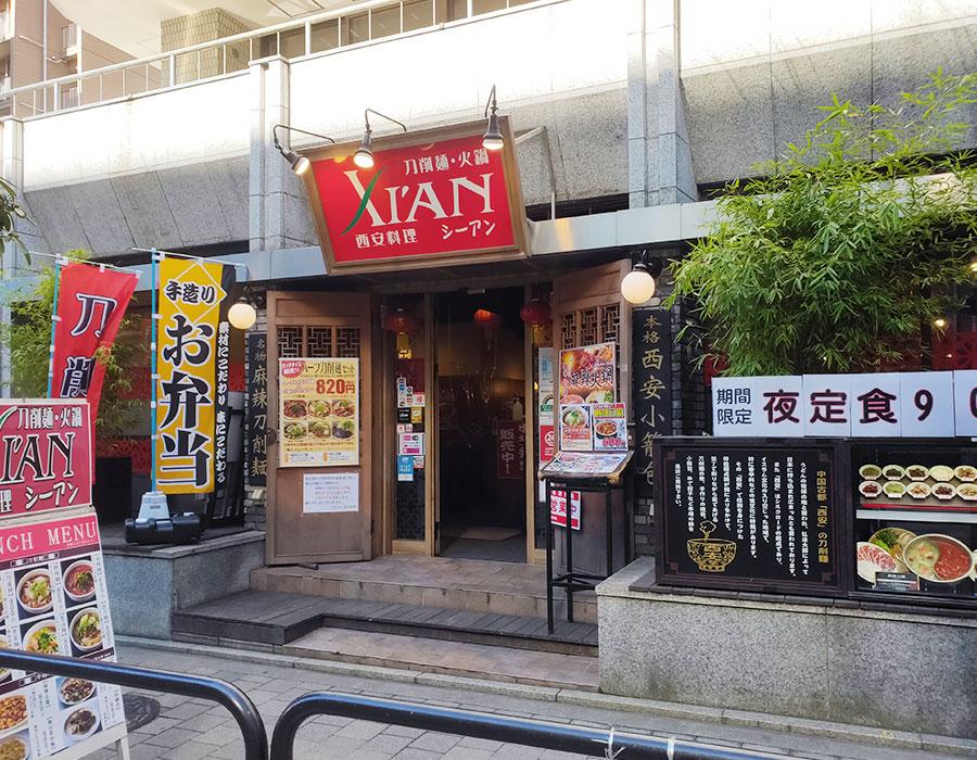 「XI'AN(シーアン)市ヶ谷店」で「酸辣刀削麺[サンラー麺](800円)」のランチ