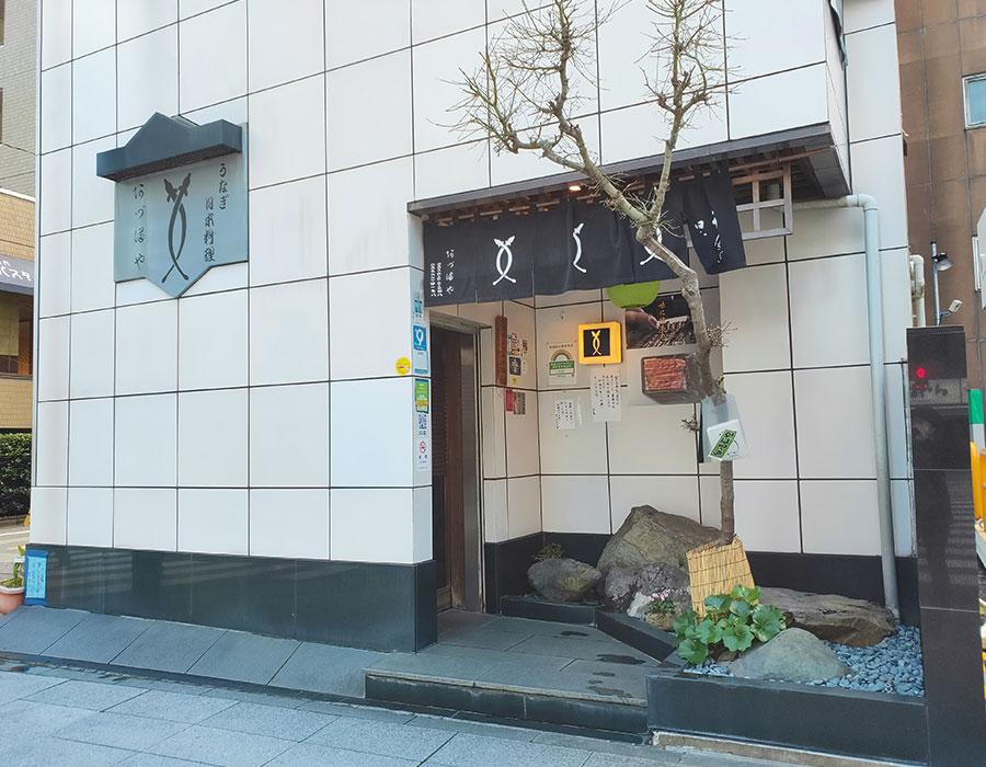 「阿づ満や」で「天ぷら重[並](1,224円)」のランチ