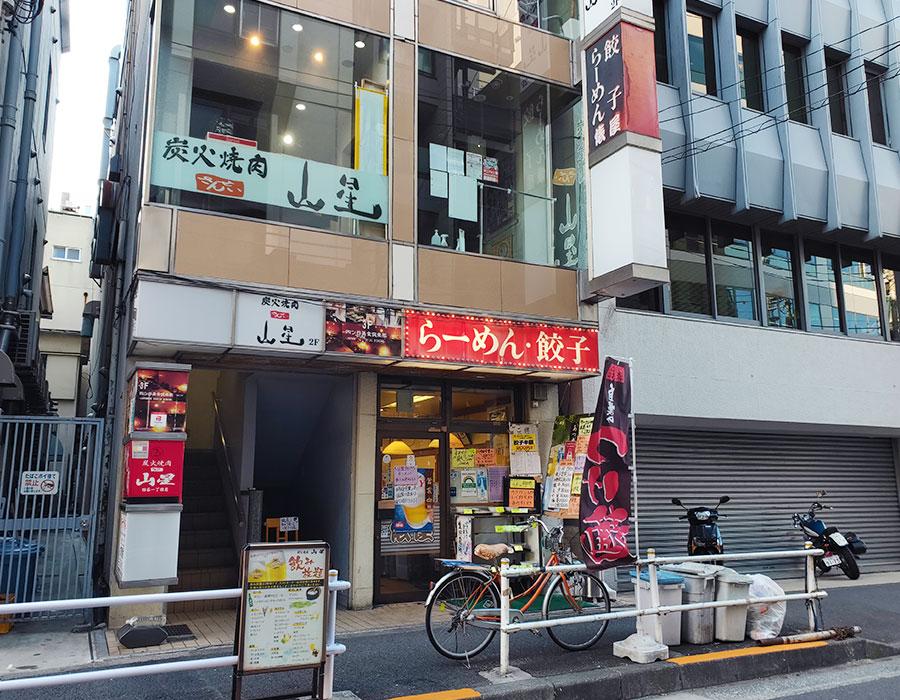 「俵屋 四谷店」で「タンメンと餃子半ライスセット(750円)」