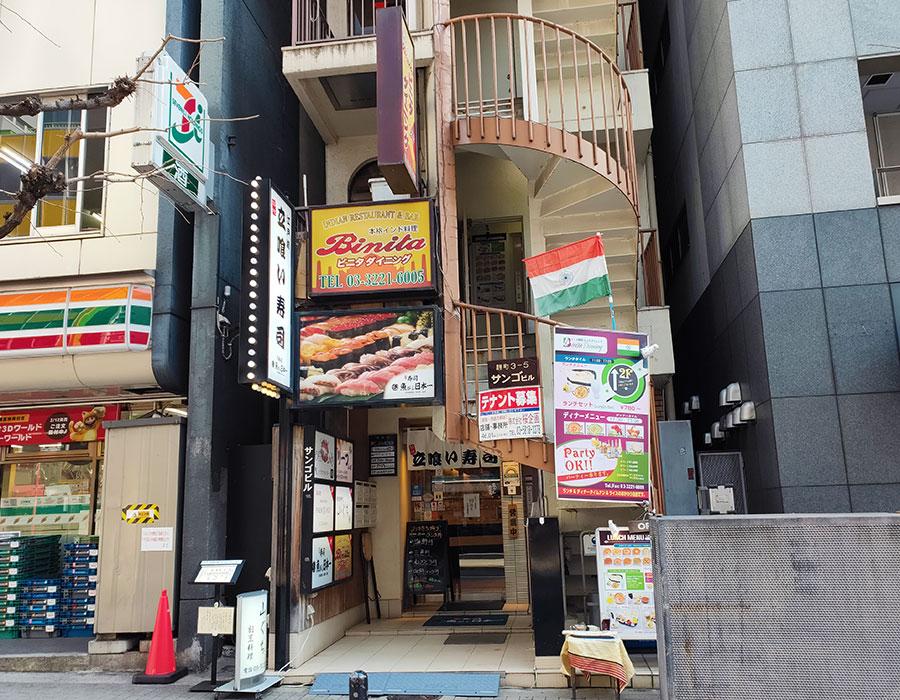 「ビニタ ダイニング 麹町店 」で「2色カレーセット(1,150円)」のランチ