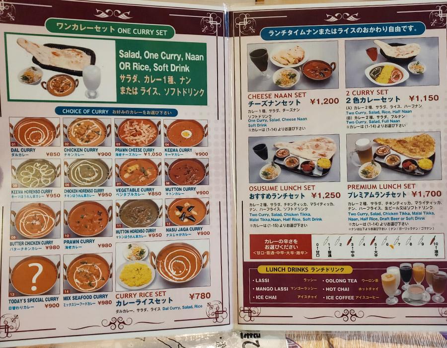 「ビニタ ダイニング 麹町店」で「2色カレーセット(1,150円)」のランチ