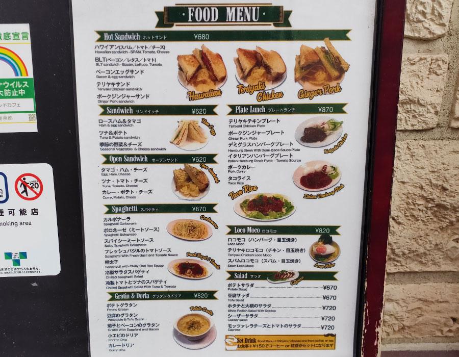 「ネバーランドカフェ」で「ハンバーグカレー(950円)」のランチ[九段下]